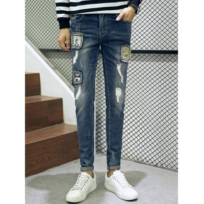 Frayed Patch Design Scratched Zipper Fly Tapered Jeans