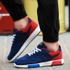 Colour Spliced Tie Up Suede Casual Shoes deal