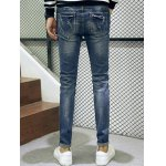 Frayed Patch Design Scratched Zipper Fly Tapered Jeans deal