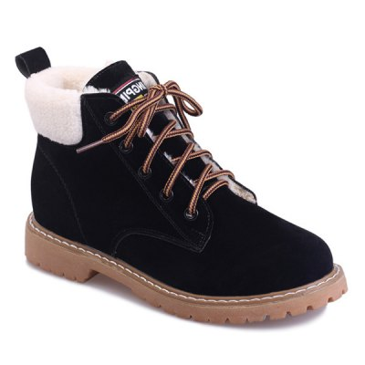 Lace-Up Suede Short Boots