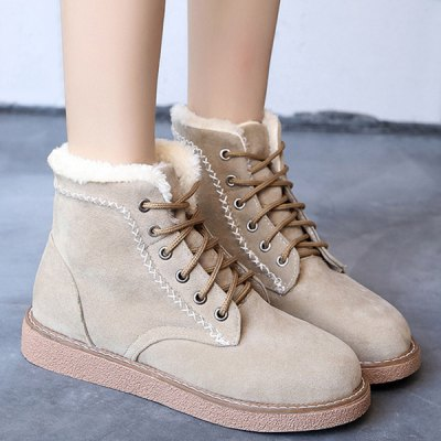 Lace-Up Suede Snow Boots