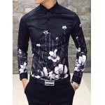 Slim Fit Print Casual Shirt
