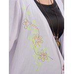 Floral Embroidered Asymmetrical Thin Coat photo
