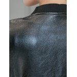 Leather Panel Long Collarless Coat photo