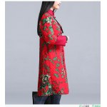 Stand Collar Printed Padded Coat deal