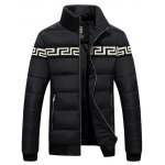 Zippered Stand Collar Rib Cuff Paneled Padded Jacket