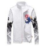 3D Carp Printed Stand Collar Zipper Jacket deal