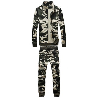 Camouflage Drawstring Long Sleeve Active Suit (Jacket with Pants)