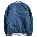 cheap Striped Rib Snap Button Up Letter Padded Jacket
