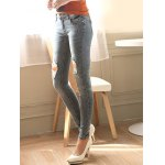 Ripped Distressed Patches Jeans deal
