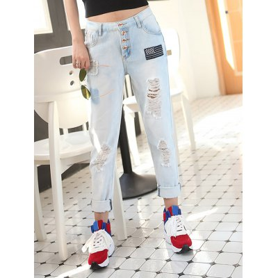 Loose Button Fly Distressed Jeans