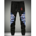 Dragon Print Splicing Chinese Character Embroidered Jogger Pants