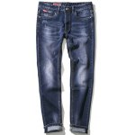 Zipper Fly Plus Size Bleach Wash Embroidery Straight Leg Jeans