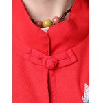 best Frog Button Embroidered Long Coat
