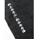 Zipper Fly Plus Size Chinese Character Embroidered Straight Leg Jeans deal