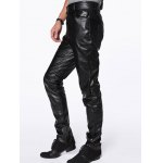 Zipper Fly PU-Leather Narrow Feet Pants deal