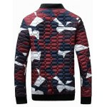 cheap Zip-Up Printed Geometric Pattern Quilted Jacket