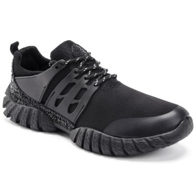 Colour Spliced Suede Breathable Athletic Shoes