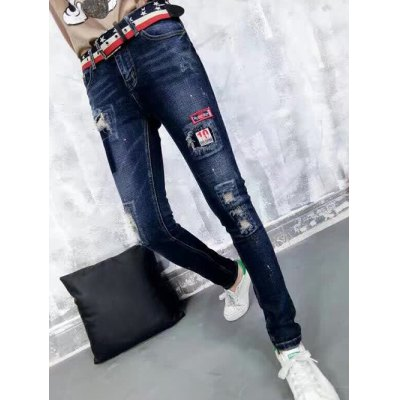 Ripped Patchwork Pencil Jeans
