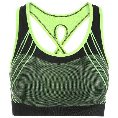 Quick-Dry Criss Cross Shockproof Sports Bra
