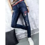 cheap Ripped Patchwork Pencil Jeans