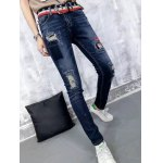 Ripped Patchwork Pencil Jeans deal