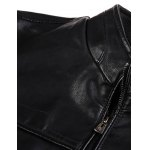 PU-Leather Stand Collar Zip-Up Jacket deal