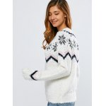 Merry Christmas Snowflake Sweater deal