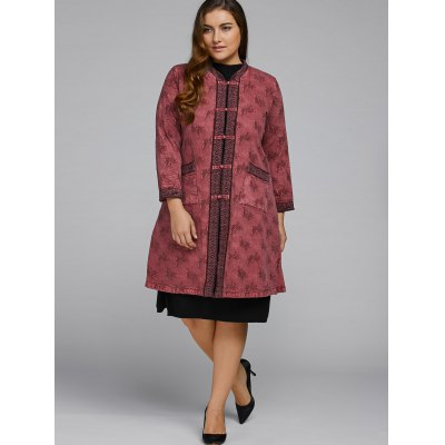Chinese Buttons Butterfly Jacquard Coat