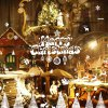 Merry Christmas Banner Glass Window Decoration Wall Stickers for sale