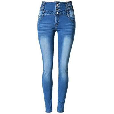 High Waist Buttoned Stretchy Jeans
