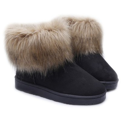 Fuzzy Suede Snow Boots