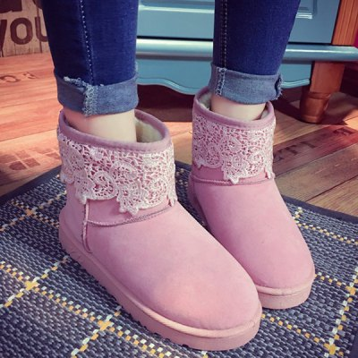 Fuzzy Lace Panel Snow Boots