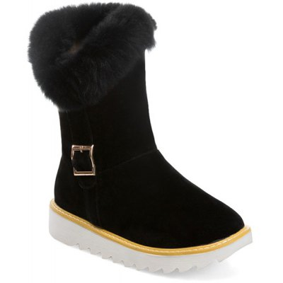 Fuzzy Buckle Strap Snow Boots