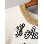 cheap Vintage Tiger Head Letter Graphic Sweater