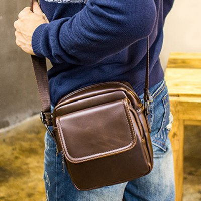 Magnetic Closure PU Leather Dark Colour Crossbody BagMens Bags<br>Magnetic Closure PU Leather Dark Colour Crossbody Bag<br><br>Gender: For Men<br>Pattern Type: Solid<br>Closure Type: Zipper<br>Main Material: PU<br>Length: 21CM<br>Width: 6CM<br>Height: 21CM<br>Weight: 0.480kg<br>Package Contents: 1 x Crossbody Bag