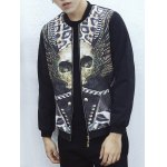 cheap Abstract Print Stand Collar Zip Up Jacket