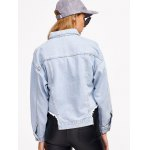 Denim Asymmetrical Hem Jacket photo