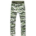 best Camo Flocking Hoodie and Drawstring Pants Twinset