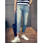 cheap Slim Fit Zipper Fly Jeans with Broken Hole