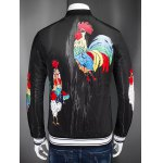 Stand Collar Zip Up Rooster Printed Jacket for sale