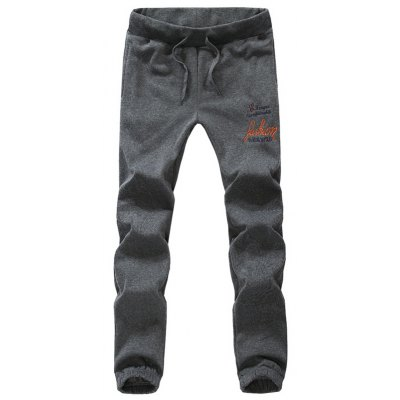Comfortable Lace Up Embroidered Beem Feet Jogger Pants