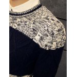 Rhombus Pattern Contrast Color Crew Neck Sweater for sale