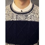 Rhombus Pattern Contrast Color Crew Neck Sweater deal