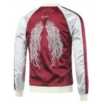 cheap Letter Wing Embroidery Raglan Sleeve Souvenir Jacket
