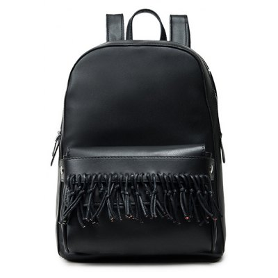 PU Leather Removable Fringe Backpack