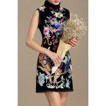 Stand Collar Floral Embroidered Dress deal