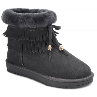 Fuzzy Fringe Ankle Snow Boots
