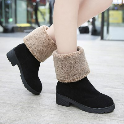 Fold Down Mid Calf Boots