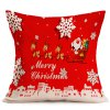 Linen Seat Cushion Merry Christmas Pillow Cover